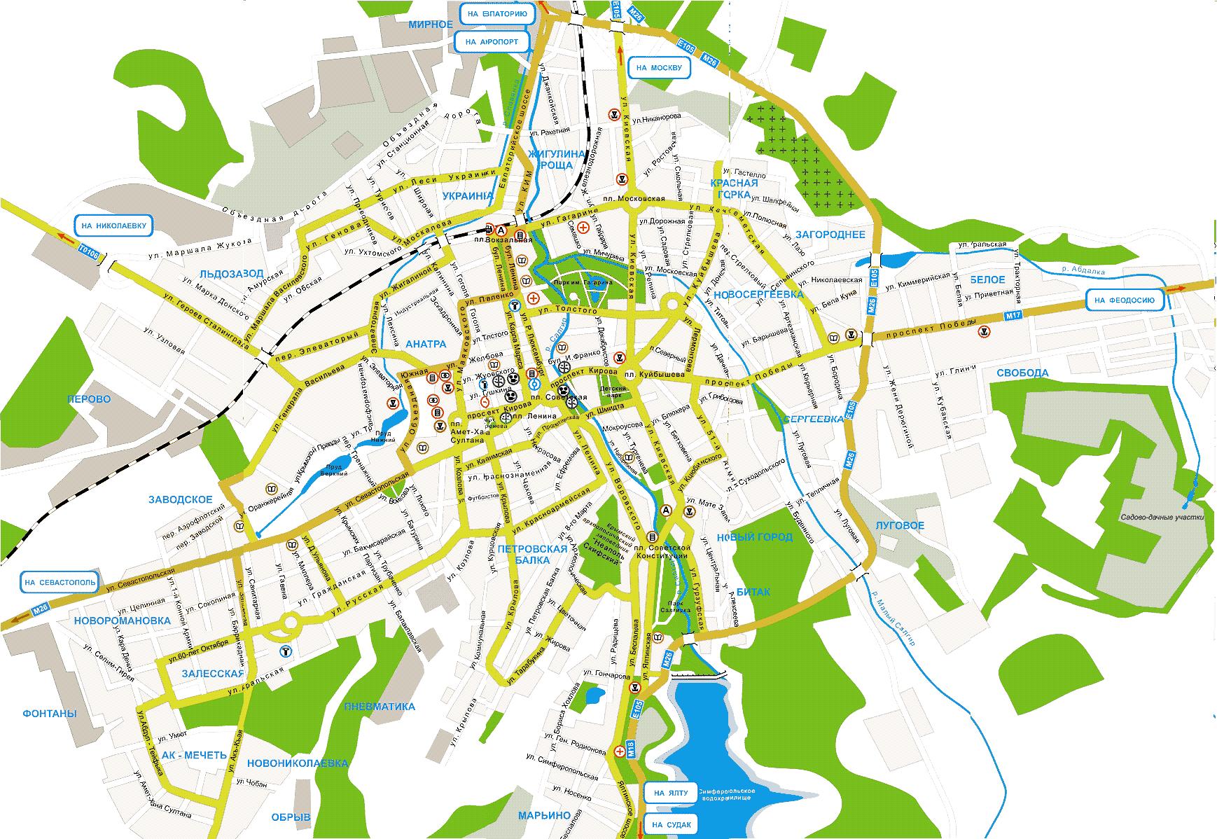Фото бумажные города
