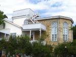 Дом-музей М. А. Волошина