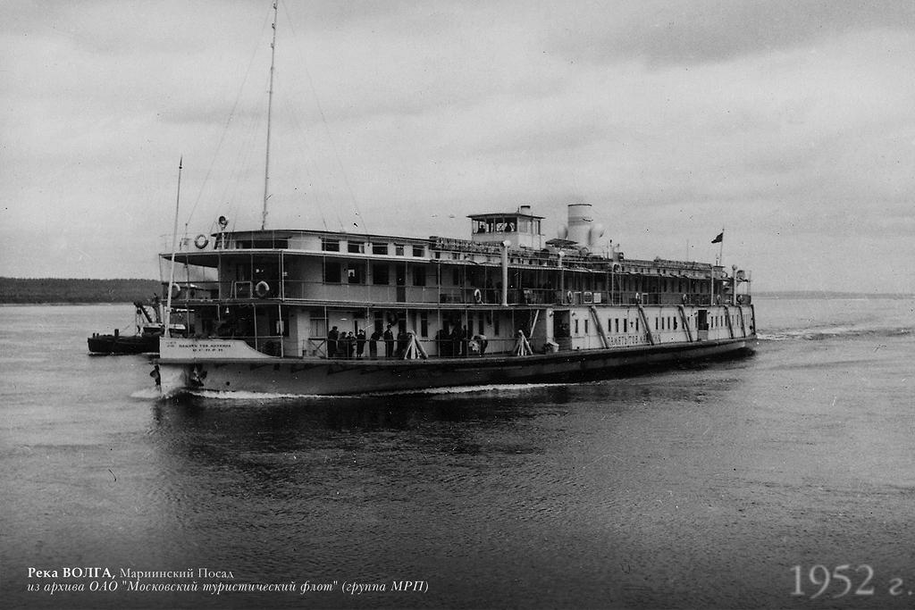 1912 Года Кратко