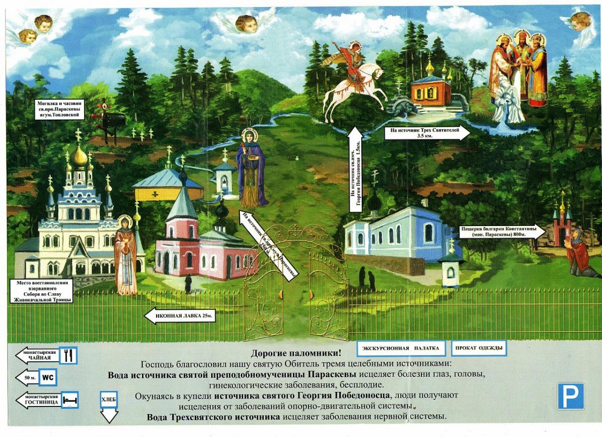 Тополевка На Карте Крыма